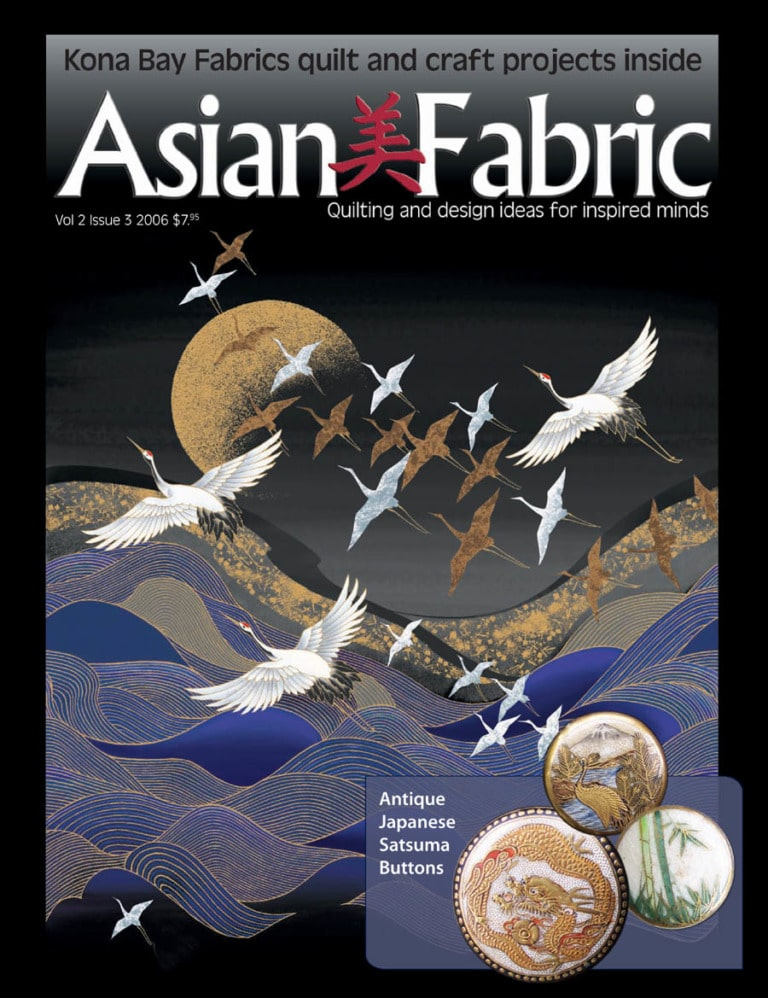 Asian Fabric magazine cover